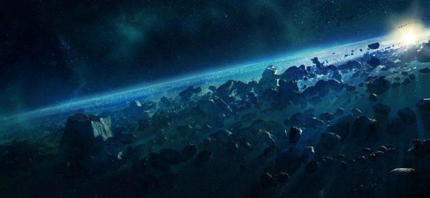 Астероидный пояс