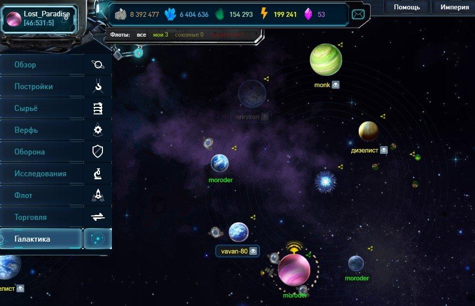 Планеты во вселенной Xcraft