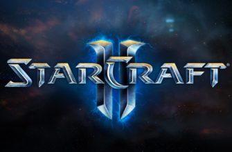 Starcraft 2 логотип