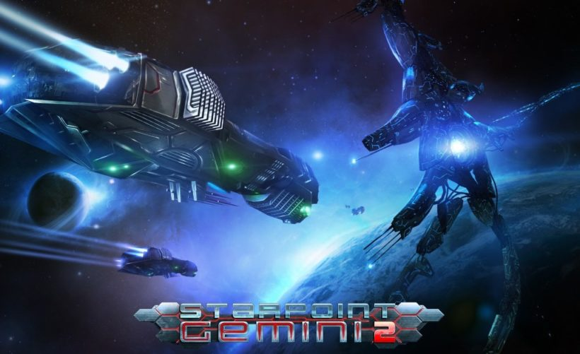 Starpoint Gemini2 логотип