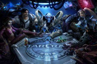 герои StarCraft 2