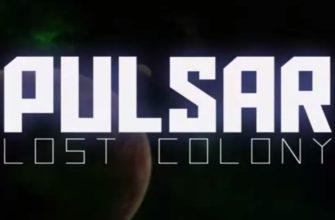 Pulsar: Lost Colony Логотип