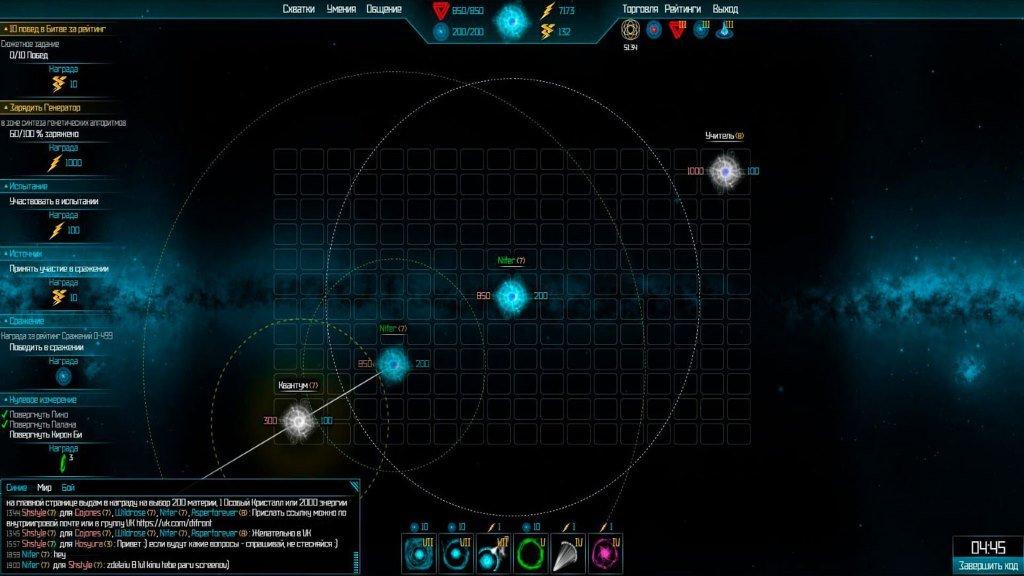 Скриншот из игры Цифровой предел