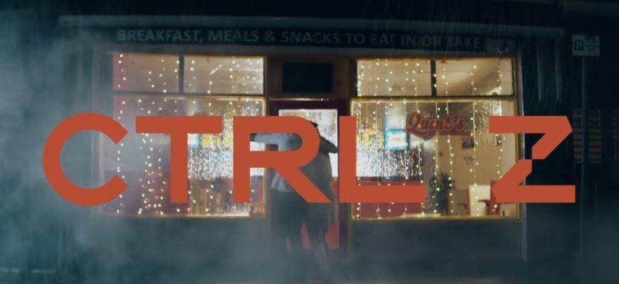 Короткометражка про машину времени CTRL Z
