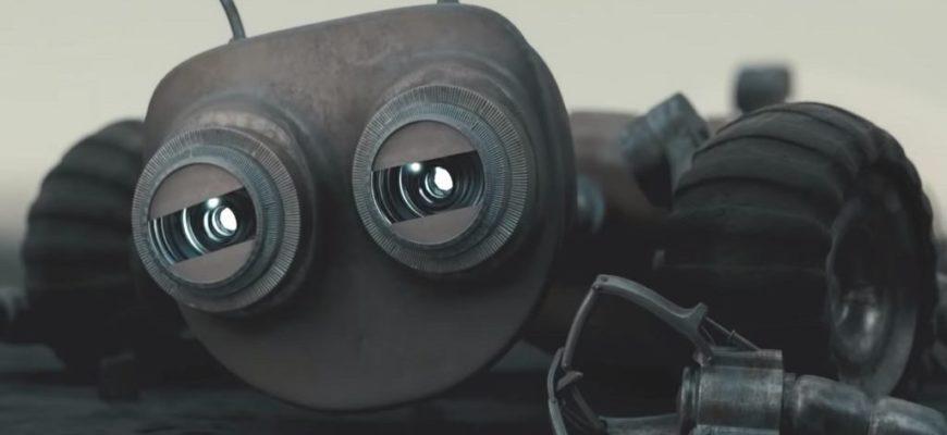 Короткометражный мультфильм про роботов Кусачки