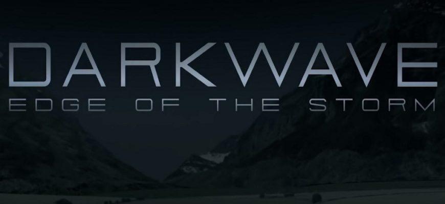 Короткометражка Темная волна