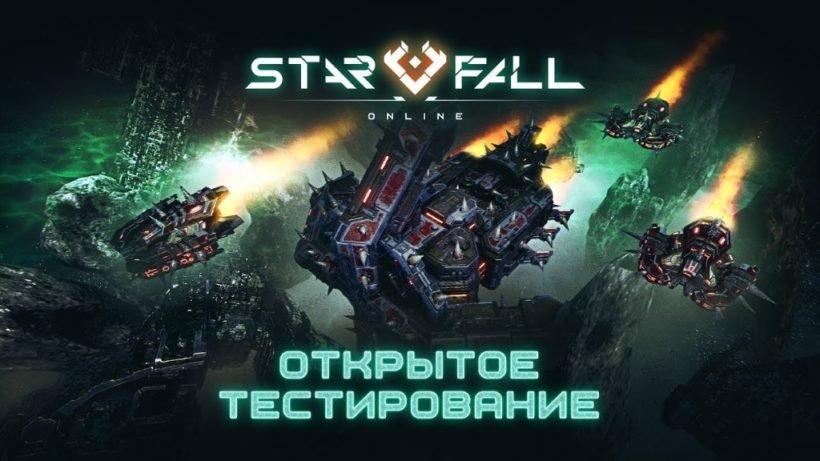 Обзор игры Starfall Online