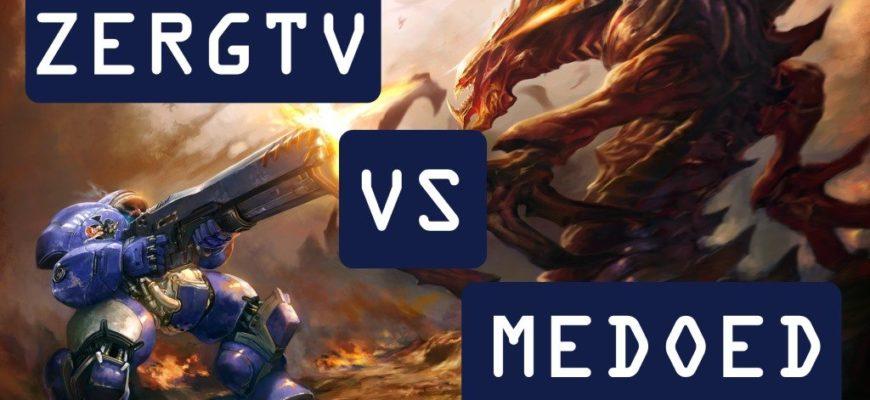 ZERGTV vs MEDOED шоу-матч Starcraft 2