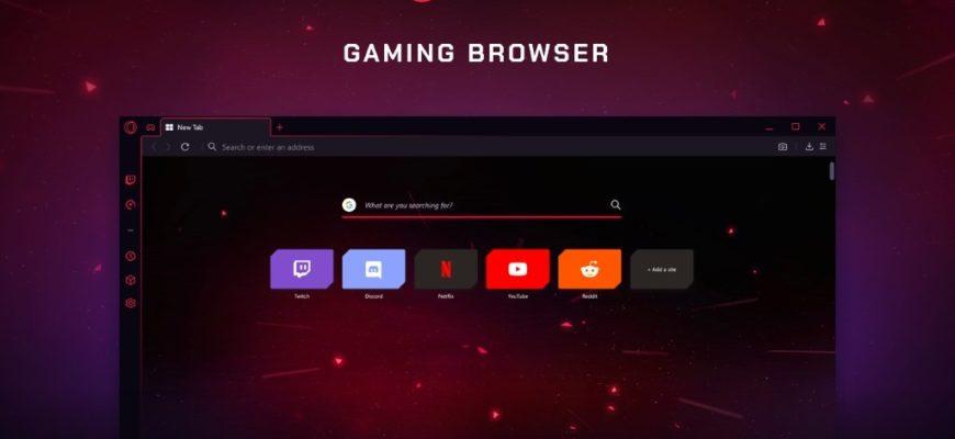 Игровой браузер Opera GX
