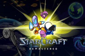 StarCraft: Remastered с графикой от Carbot