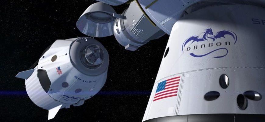 Стыковка космического корабля для дозаправки
