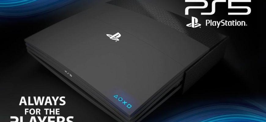 PlayStation 5 предзаказ