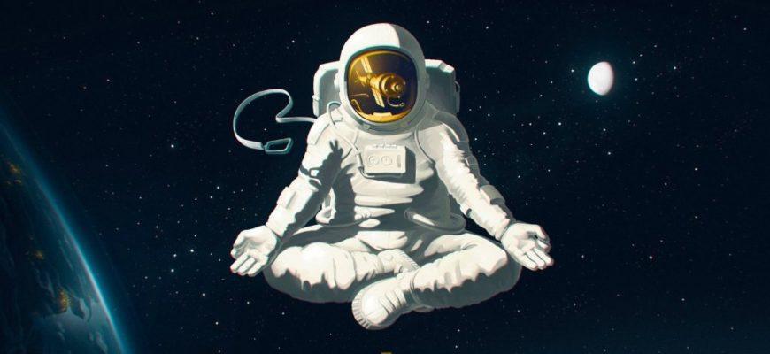 Медитация и спокойствие в космосе