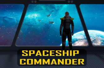 Spaceship Commander логотип