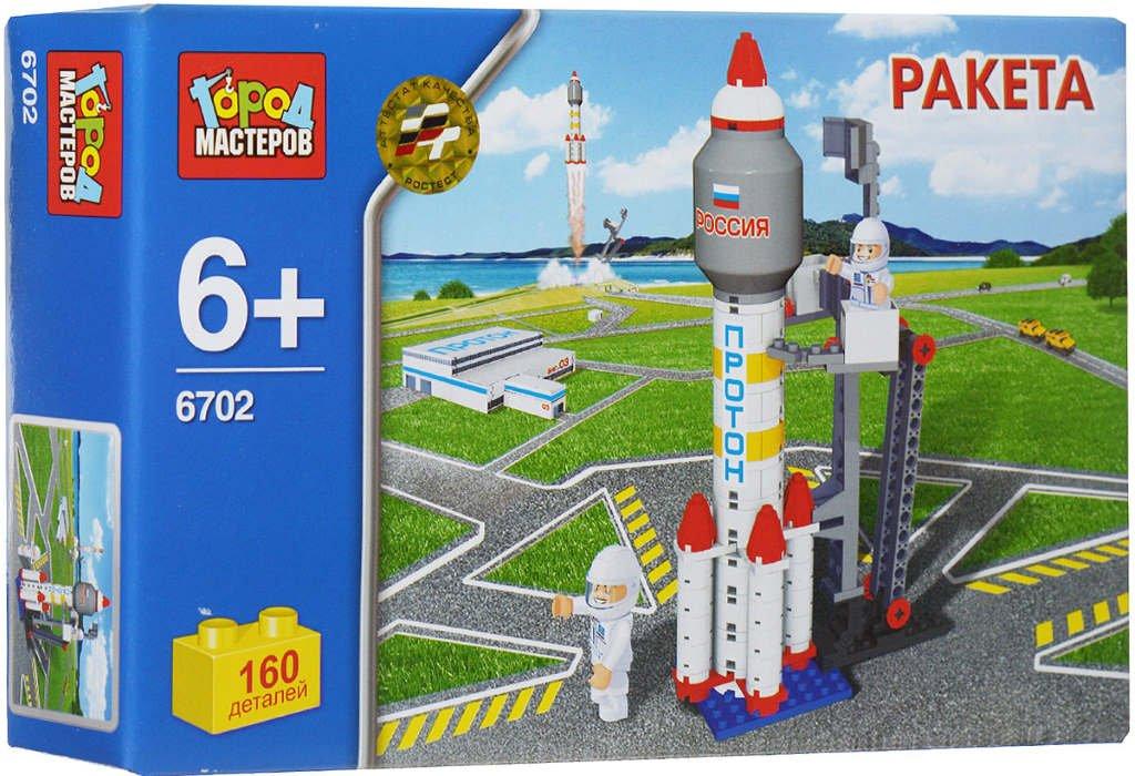 Конструктор ракеты