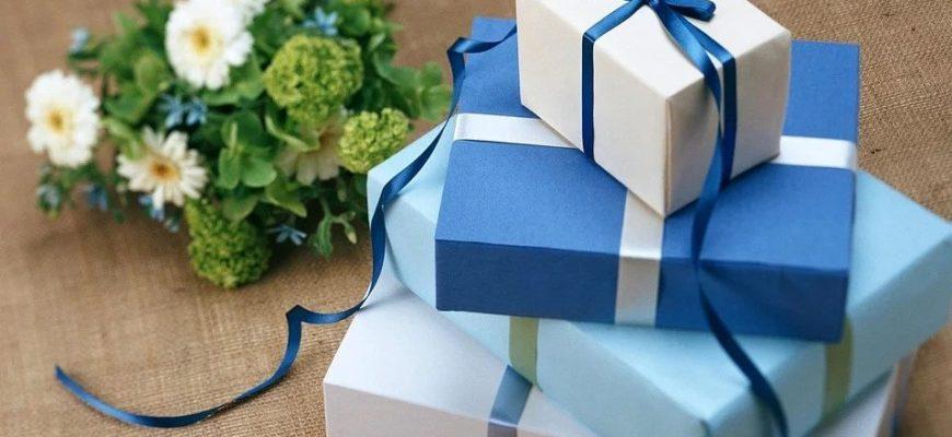 Подарки на день рождения ребенку