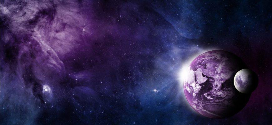 Обитаемая планета в представлении художника