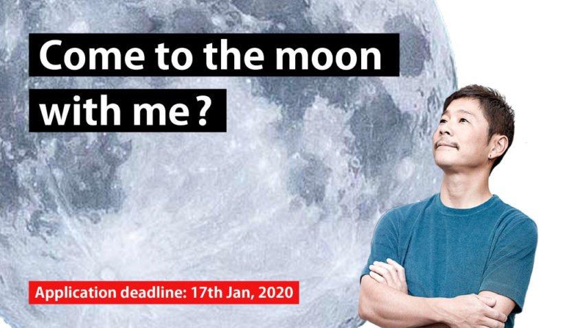 Yusaku Maezawa в поиске попутчицы на Луну