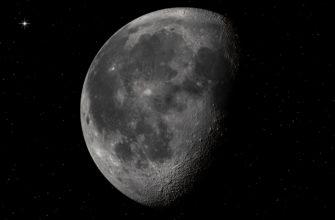 Луна - естественный спутник Земли