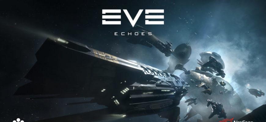 EVE Echoes - мобильная версия игры EVE online