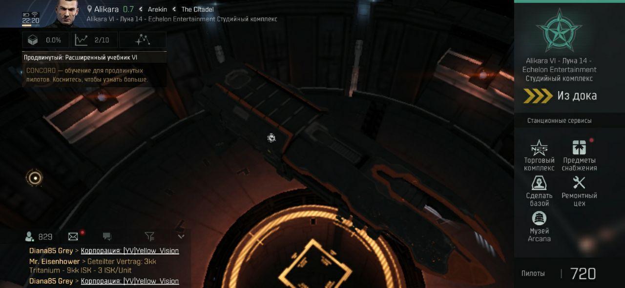 Eve Echoes эсминец в ангаре