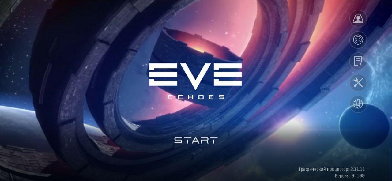 Гайд для новичков EVE Echoes