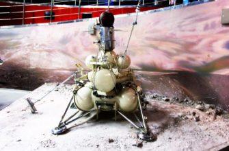 межпланетная станция Луна 16