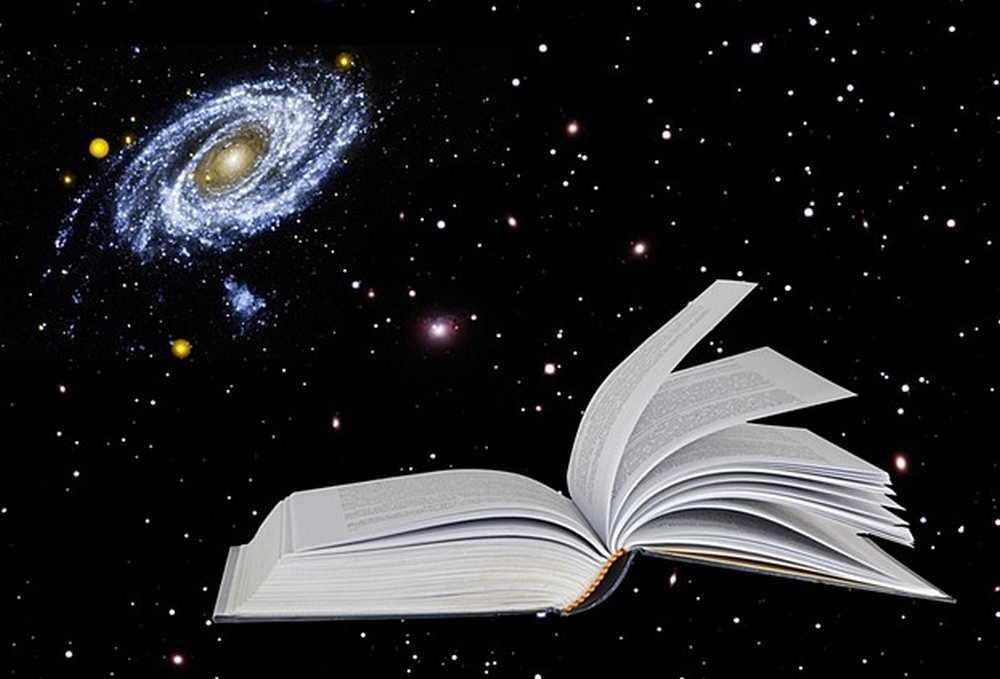 Интересные романы про космос