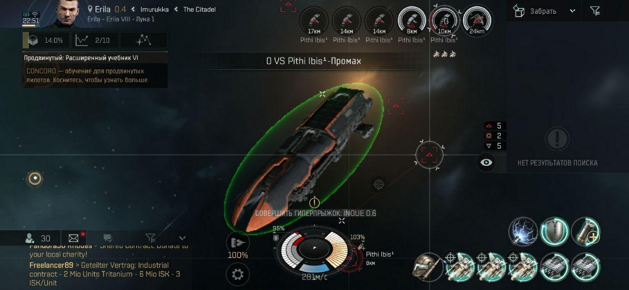 Пираты в аномалии EVE Echoes